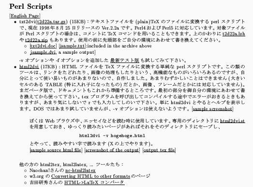 Perl Scripts